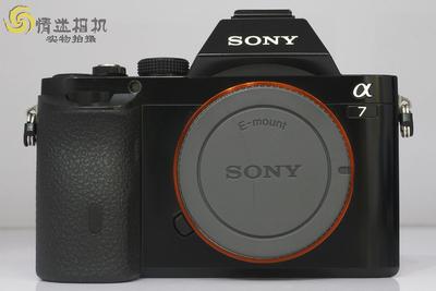 【全画幅微单数码相机】索尼A7(NO:4851)*