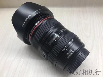 《天津天好》相机行 99新 佳能24-105/4L IS USM镜头