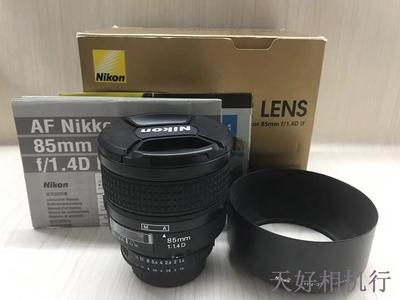 《天津天好》相机行 99新 带包装 尼康85/1.4D 镜头