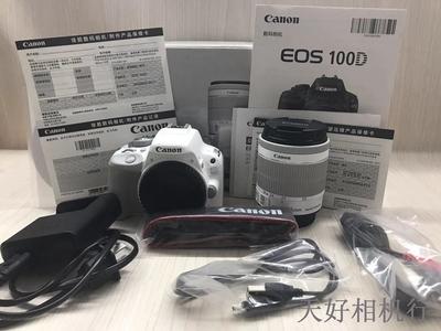 《天津天好》相机行 98新 行货全套 佳能100D+18-55STM 白色套机