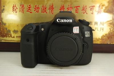 98新 佳能 60D 数码单反相机 1800万像素翻转屏 中端 性价比高