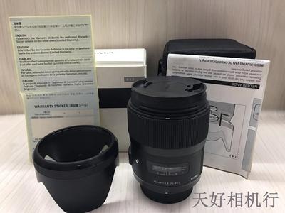 《天津天好》相机行 99新 带包装 适马35/1.4 ART 尼康口 镜头