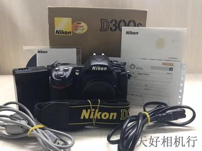《天津天好》相机行 98新 行货带包装 尼康D300S 机身