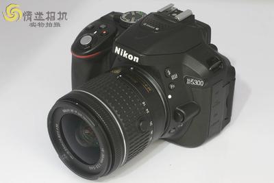 【入门级单反相机】尼康D5300套机(AF-P 18-55)(NO:6096)*