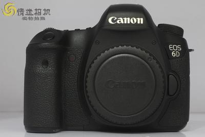 【全画幅专业单反数码相机】佳能 6D机身(NO:0815)*