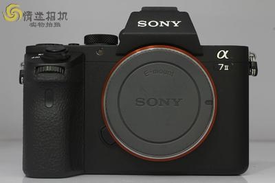 【全画幅微单数码相机】索尼A7M2(NO:4991)*