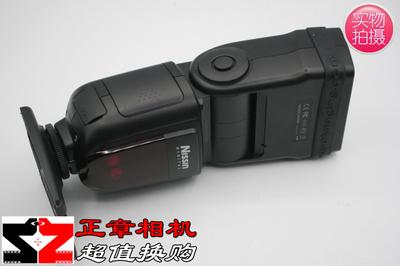 日清/NISSIN DI700A 加Air 1单反相机机顶闪灯 尼康接口