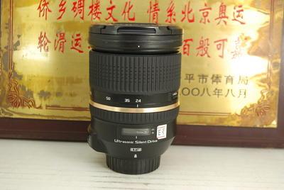 尼康口 腾龙 24-70 F2.8 VC USD A007 单反镜头 带防抖 恒圈