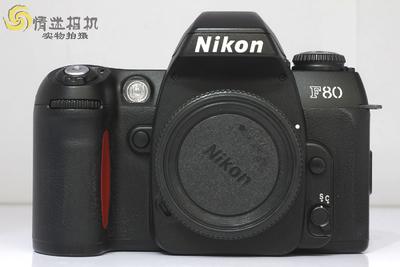 【胶片单反相机】尼康F80+28-70/3.5-4.5D套套机(NO:5123)
