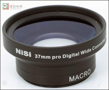 耐司0.45X 广角镜广角附加镜头 37mm