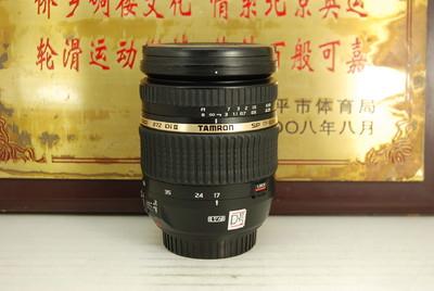 佳能口 腾龙 17-50 F2.8 VC B005 单反镜头 防抖 广角中焦挂机
