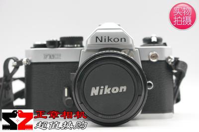 NIKON尼康 FM2 机械胶片相机 50/1.4 钛帘 单反套机 FE2 二手菲林