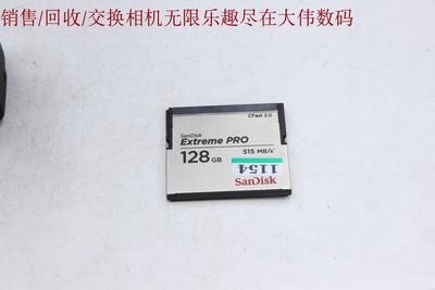新到 闪迪 128G CF卡 全新正品2500一张咱就卖1300元 编号1154