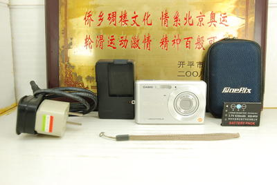卡西欧 Z8 EX-Z8 卡片机 便携数码相机 838像素 电子防抖