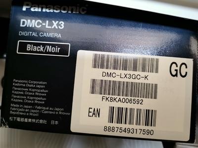 松下 DMC- LX3