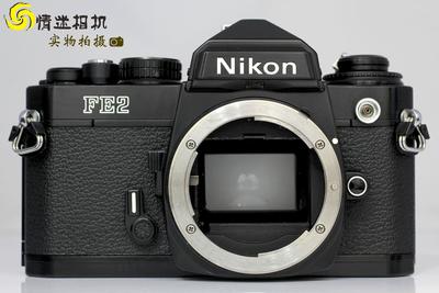 【经典胶片机】Nikon FE2钛帘(MF-16后背)(NO:5302)