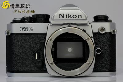 【经典胶片相机】尼康FM2+50/1.4银色钛帘胶片相机(NO:5672)