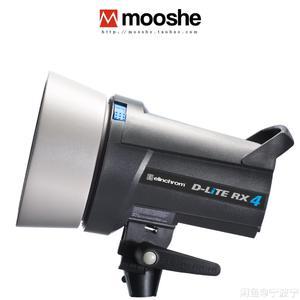 爱玲珑RX 4 闪光灯 裸灯带标准罩。