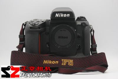 Nikon/尼康 F5 机械复古 135胶片 专业胶卷全画幅旗舰AF 单反相机