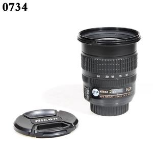 尼康 AF-S DX 12-24mm f/4G IF-ED 广角镜头 0734
