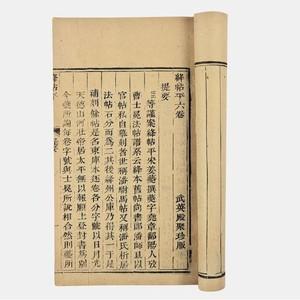 Fujica AX-1 出售书籍,电话:13979286477
