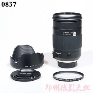腾龙 18-400mm F3.5-6.3 Di II VC HLD 尼康口 0837