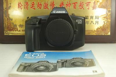 97新 佳能 EOS 650 135胶卷电子单反相机 胶片机 收藏模型道具