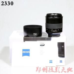 卡尔.蔡司Milvus 50mm f/1.4 ZE 猎鹰 经典人像镜头