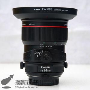 999新佳能 TS-E 24mm f/3.5L II#9550[支持高价回收置换]