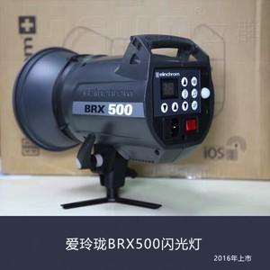 爱玲珑brx500摄影灯套装2只+一系列原装配件打包转让