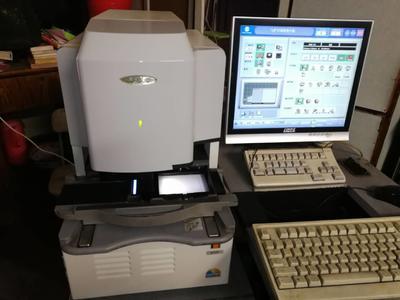 转让柯美DS-1000专业底片扫描仪!