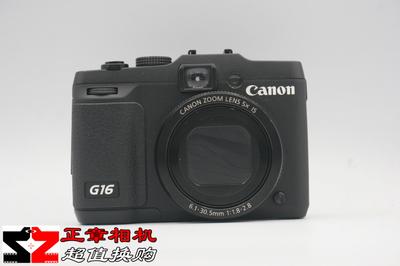 正章相机 Canon/佳能 PowerShot G16 佳能G16 数码相机数码卡片机
