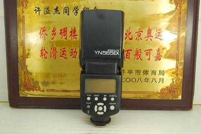 佳能口 永诺 YN565EX 闪光灯 故障坏灯 顶账 交公 摆设拆零件