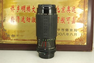 美能达MD口 适马 80-200 F3.5-4 MULTI-COATED 手动单反镜头
