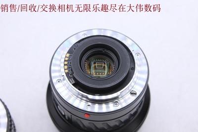 新到 9成多新 美能达 20 2.8 广角镜头 索尼A卡口 带皮筒 编号205