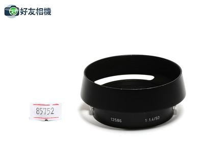 徕卡/Leica 12586 遮光罩 M 50/1.4 第二代用 *90新*