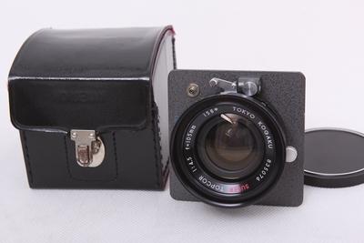 骑士HORSEMAN SUPER TOPCOR 105/4.5 骑士 6X9双轨相机镜头