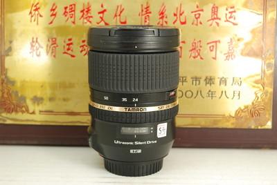 佳能口 腾龙 24-70 F2.8 VC USD A007 单反镜头 全画幅恒圈 防抖