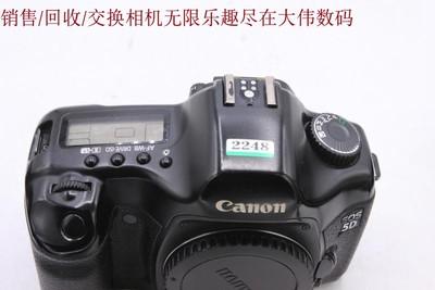 新到 特价 9成新 佳能 5D 全画幅 仅售800  编号2248