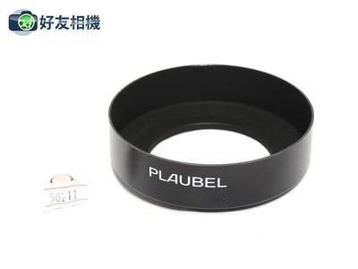 派宝/Plaubel 58mm 遮光罩 Makina 67 670用 *90新*