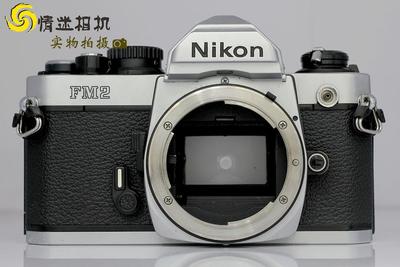 【经典胶片相机】尼康FM2胶片机(NO:9961)*