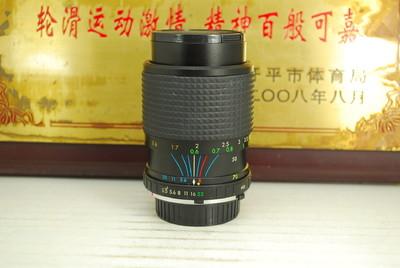 美能达MD口 Kalimar 35-70 F3.5-4.5 C-Macro MC 手动单反镜头