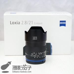 99新蔡司 Loxia 21 2.8 索尼口#7782 [支持高价回收置换]