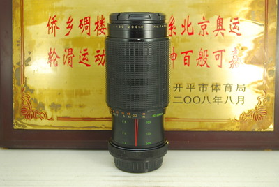 雅西卡 YC口 OKINAR 80-200 F4.5 手动单反镜头 恒圈 长焦远摄