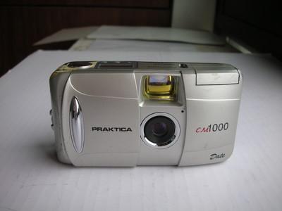 较新德国百佳CM--1000便携式胶片相机,定焦镜头