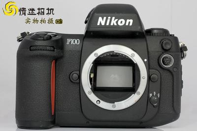 【经典胶片相机】Nikon尼康F100机身(NO:6617)