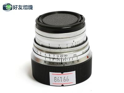 徕卡/Leica Summicron 50/2 M口镜头 5cm F2 缩头 银色 *90新*