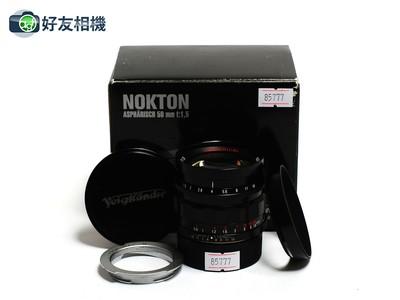 福伦达 ASPHERICAL 50/1.5 LTM螺口镜头 连M接环 50mm *90新有盒*