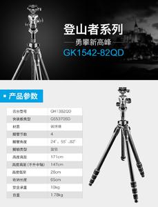 捷信 GK1542-82qd低价出卖或换物