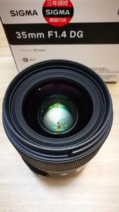 适马 35mm f/1.4 DG HSM Art(尼康口)